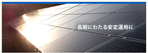 PVSAFETY