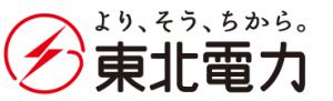 東北電力ロゴ画像