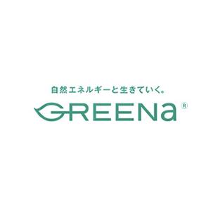 電力小売事業(GREENa)